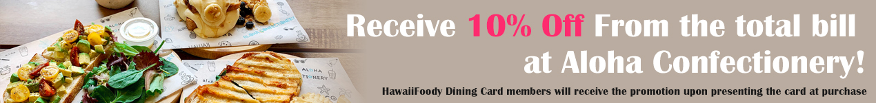 Aloha Confectionery 10% Off